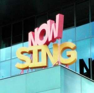 Now Sing detail